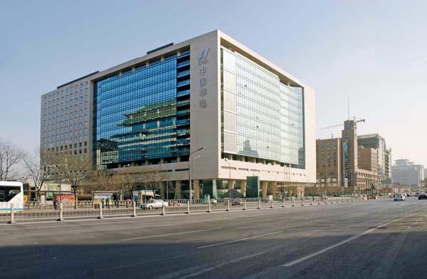 北京华电大厦