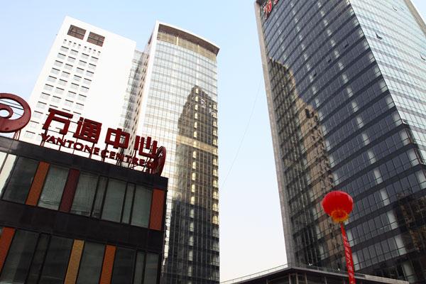 北京万通中心