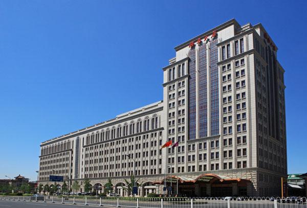 北京湖南大厦