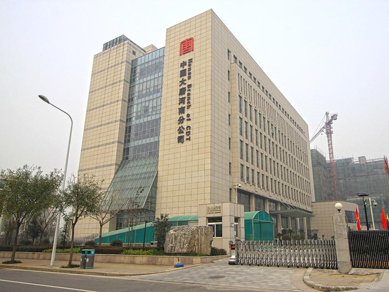 郑州大唐电力办公大楼